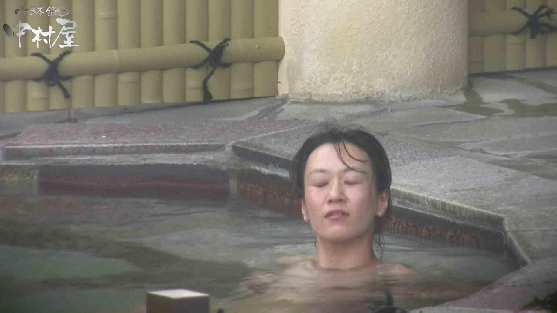 Aquaな露天風呂Vol.928 OLセックス  99画像 24