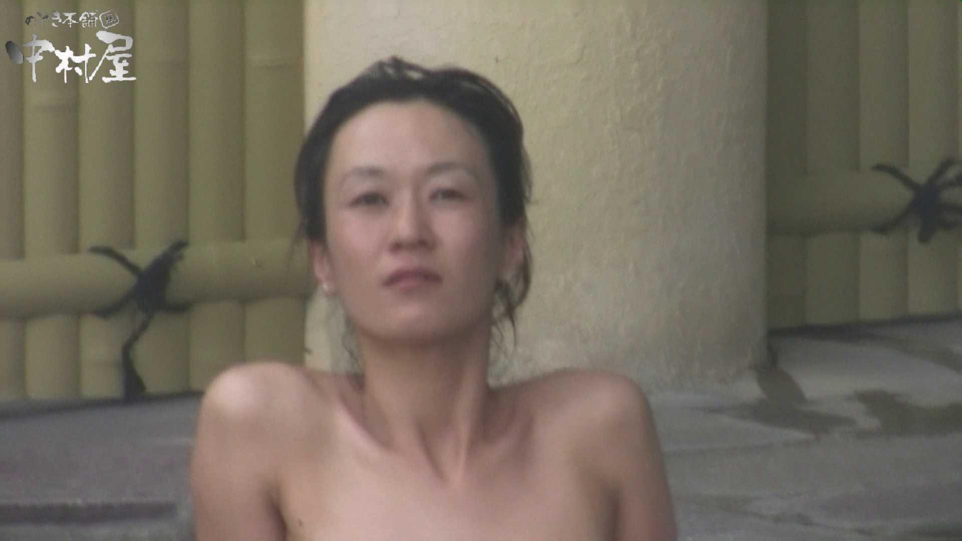 Aquaな露天風呂Vol.928 OLセックス | 盗撮  99画像 37