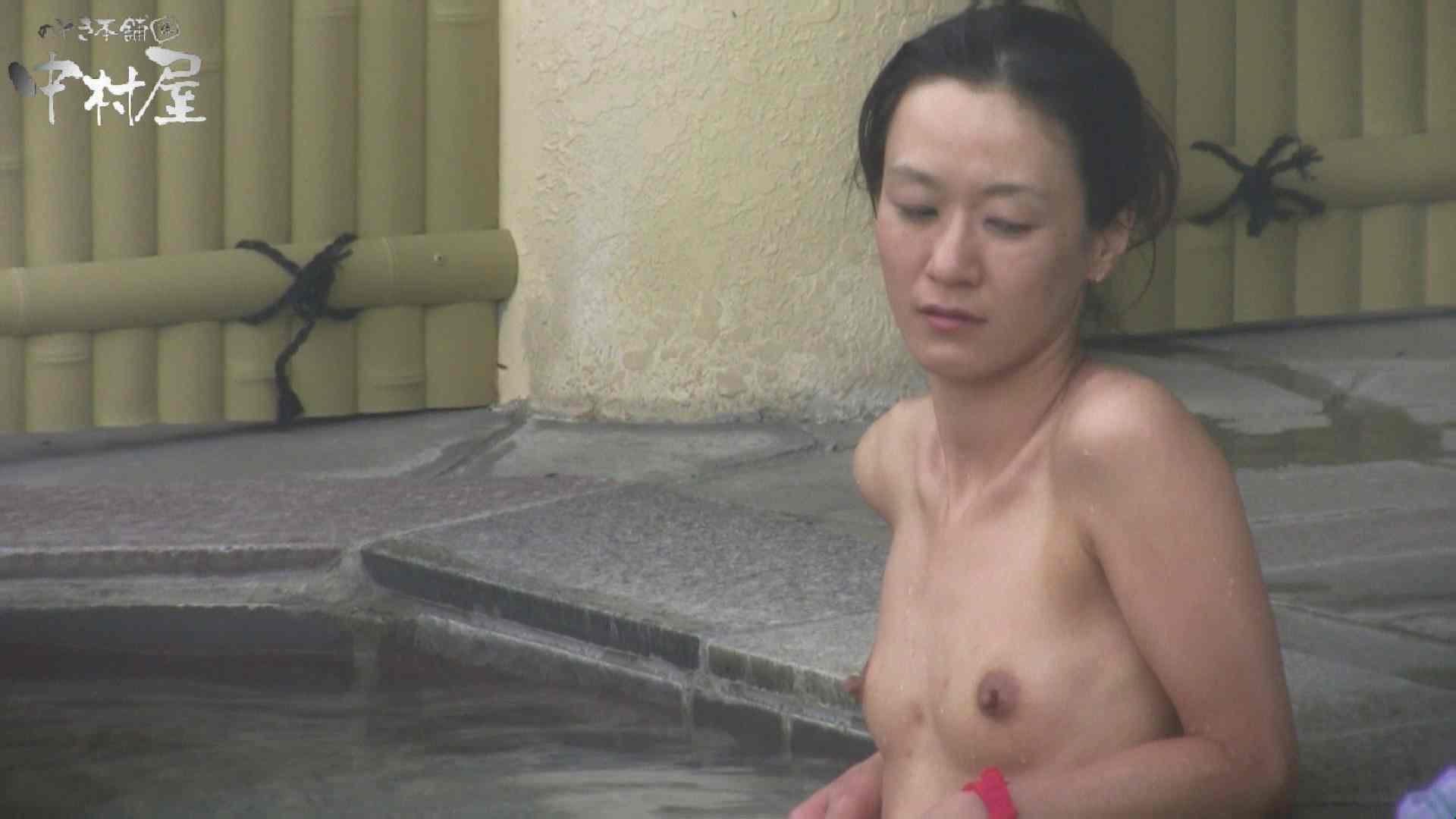 Aquaな露天風呂Vol.928 OLセックス | 盗撮  99画像 61
