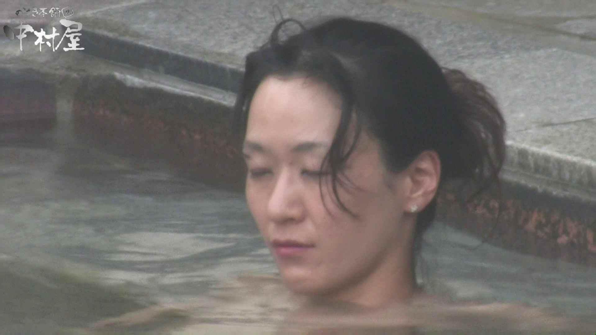 Aquaな露天風呂Vol.928 OLセックス | 盗撮  99画像 73