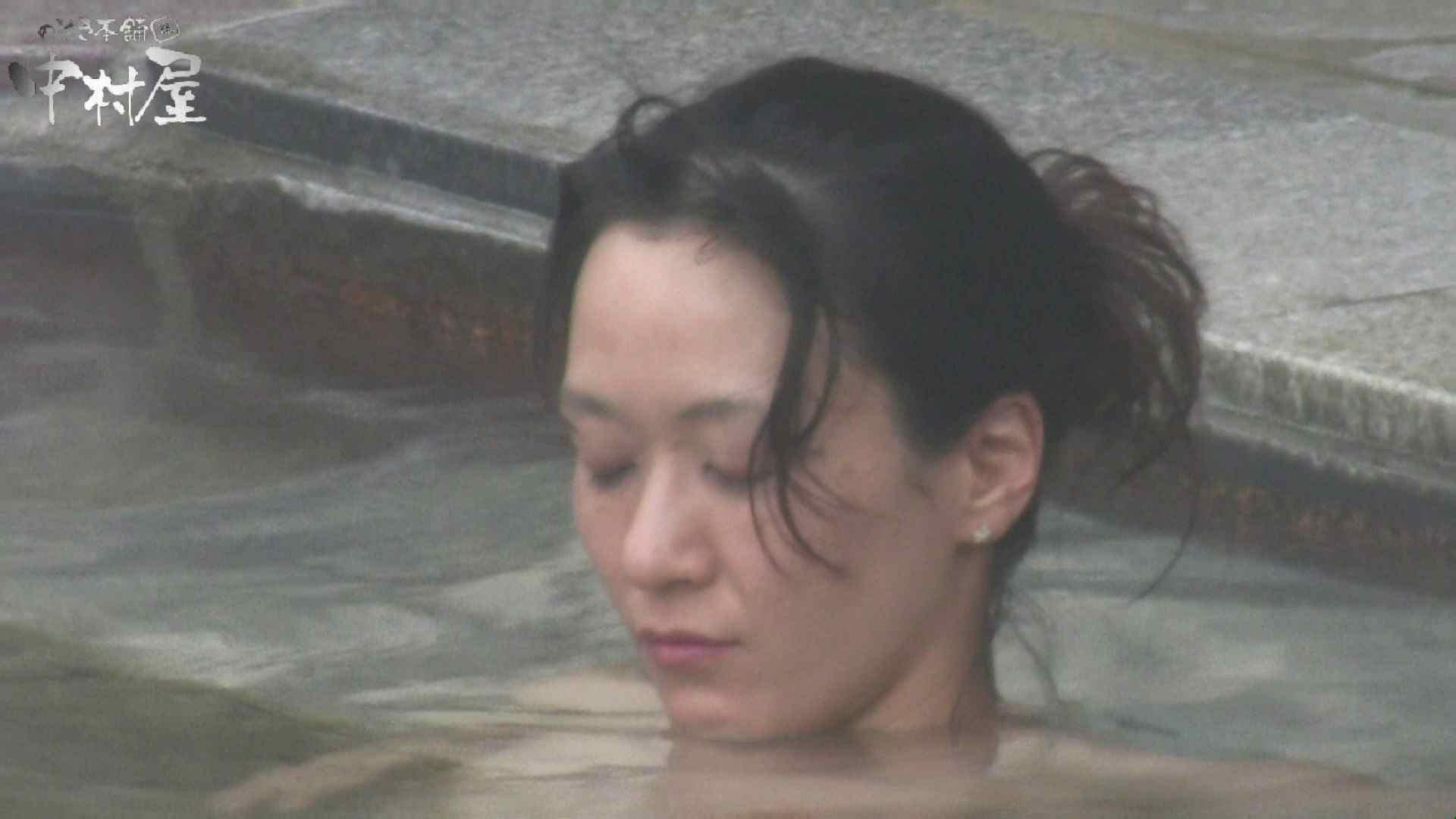 Aquaな露天風呂Vol.928 露天 ワレメ動画紹介 99画像 74