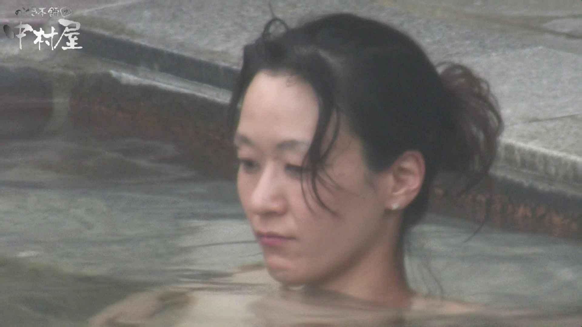 Aquaな露天風呂Vol.928 露天 ワレメ動画紹介 99画像 77