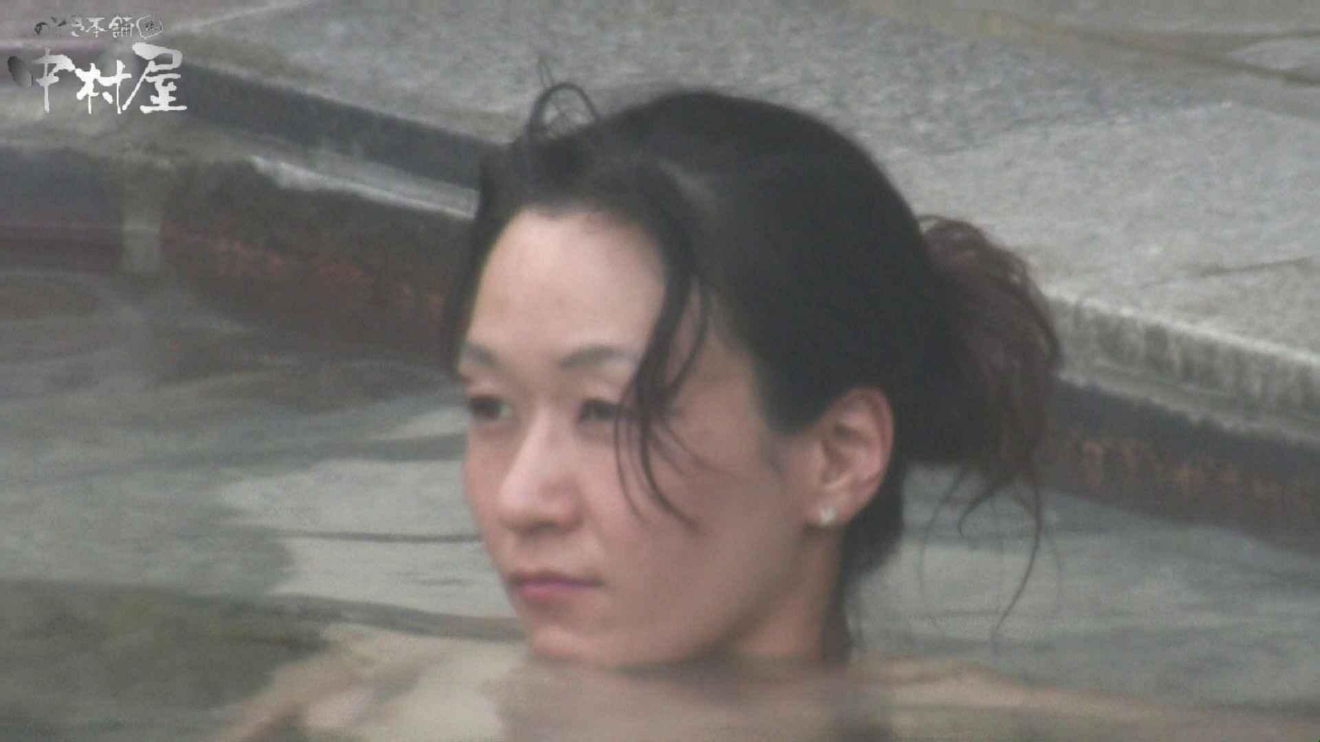 Aquaな露天風呂Vol.928 OLセックス  99画像 78