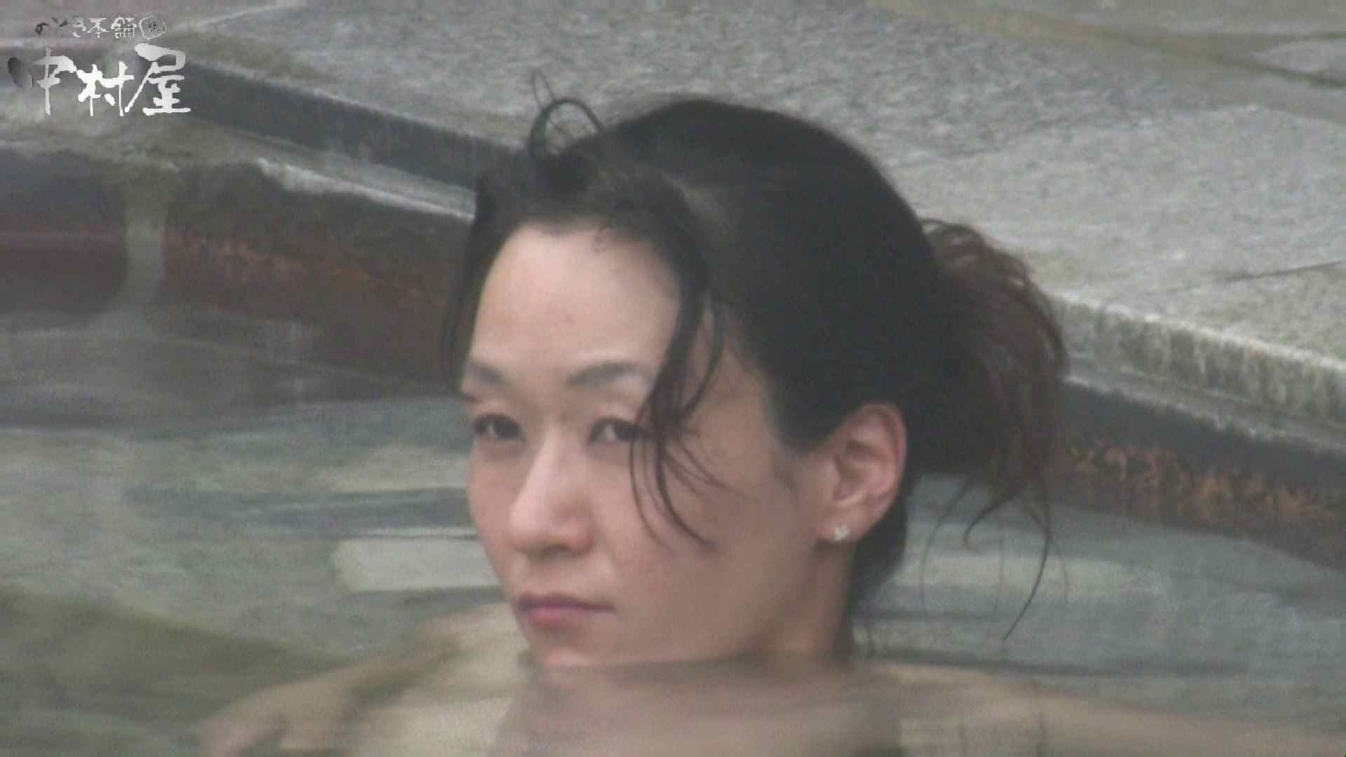 Aquaな露天風呂Vol.928 OLセックス | 盗撮  99画像 79
