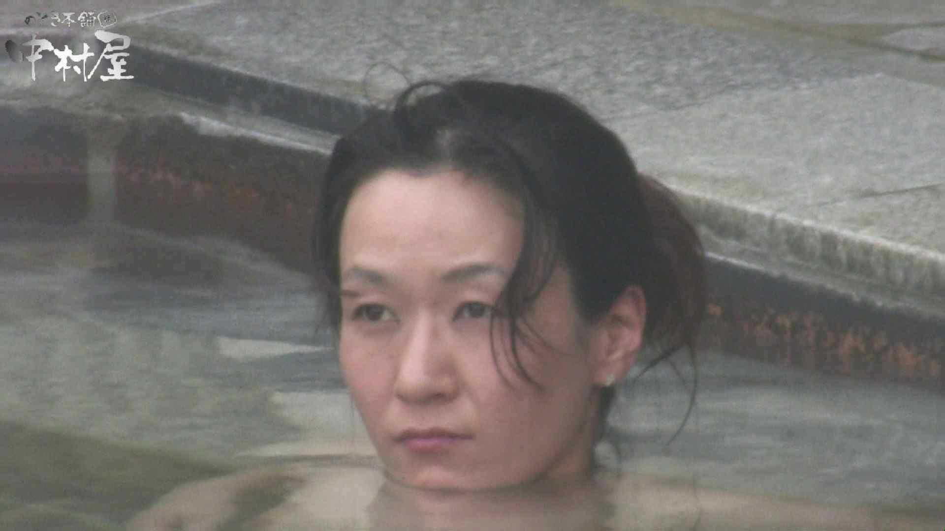 Aquaな露天風呂Vol.928 OLセックス  99画像 81