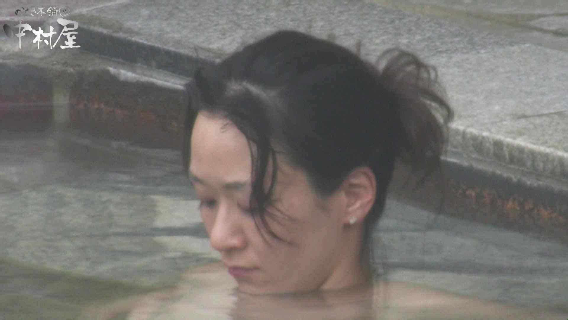 Aquaな露天風呂Vol.928 露天 ワレメ動画紹介 99画像 83