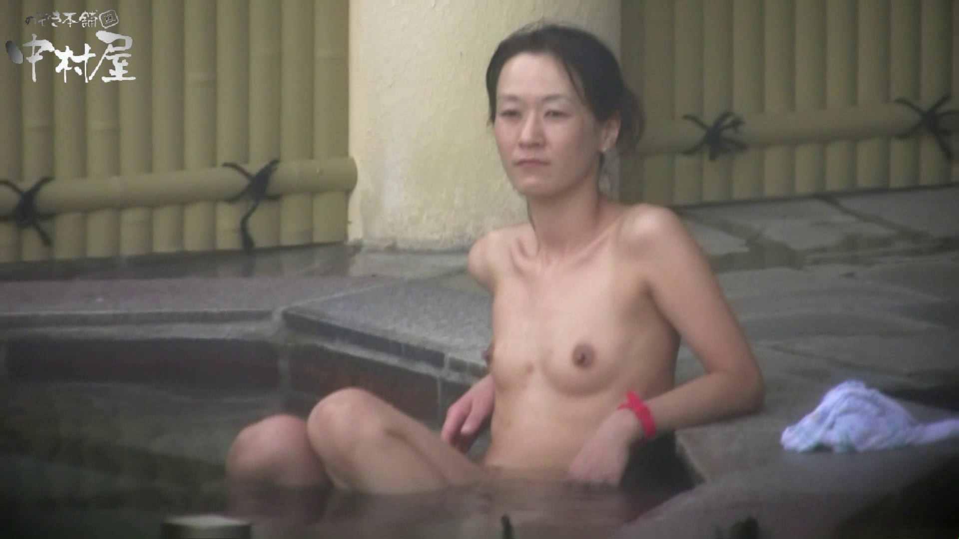 Aquaな露天風呂Vol.928 OLセックス  99画像 93