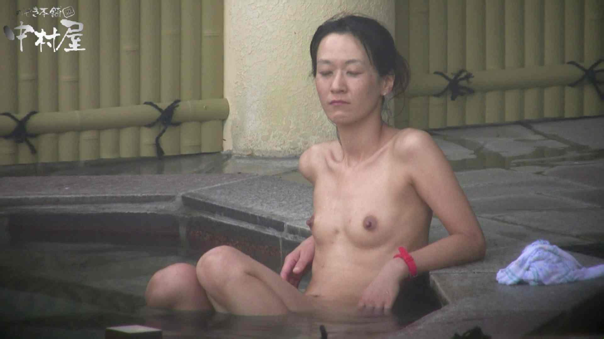 Aquaな露天風呂Vol.928 OLセックス | 盗撮  99画像 94