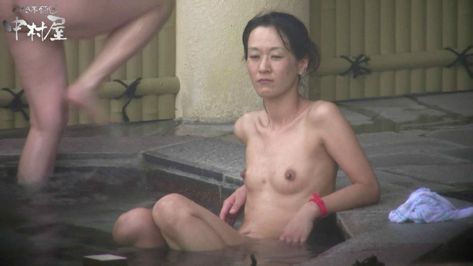 Aquaな露天風呂Vol.928 露天 ワレメ動画紹介 99画像 95