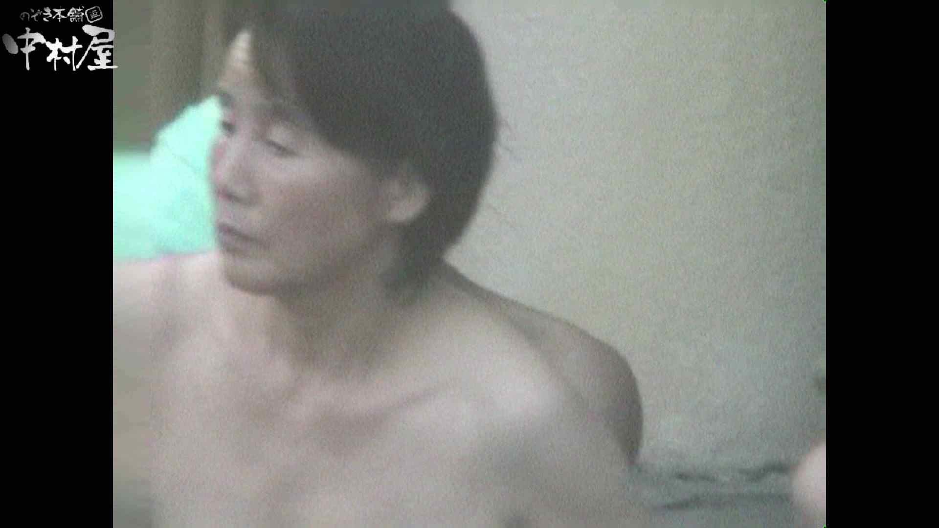 Aquaな露天風呂Vol.931 OLセックス 盗撮オマンコ無修正動画無料 67画像 5