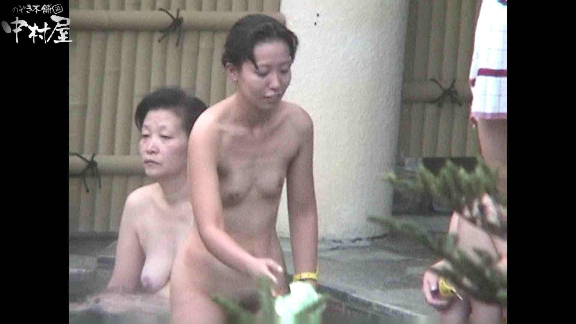 Aquaな露天風呂Vol.931 OLセックス 盗撮オマンコ無修正動画無料 67画像 17