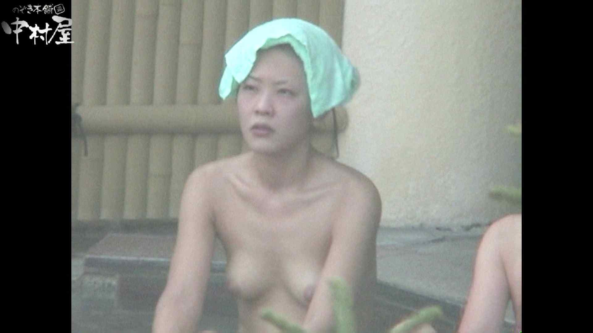 Aquaな露天風呂Vol.931 盗撮  67画像 21