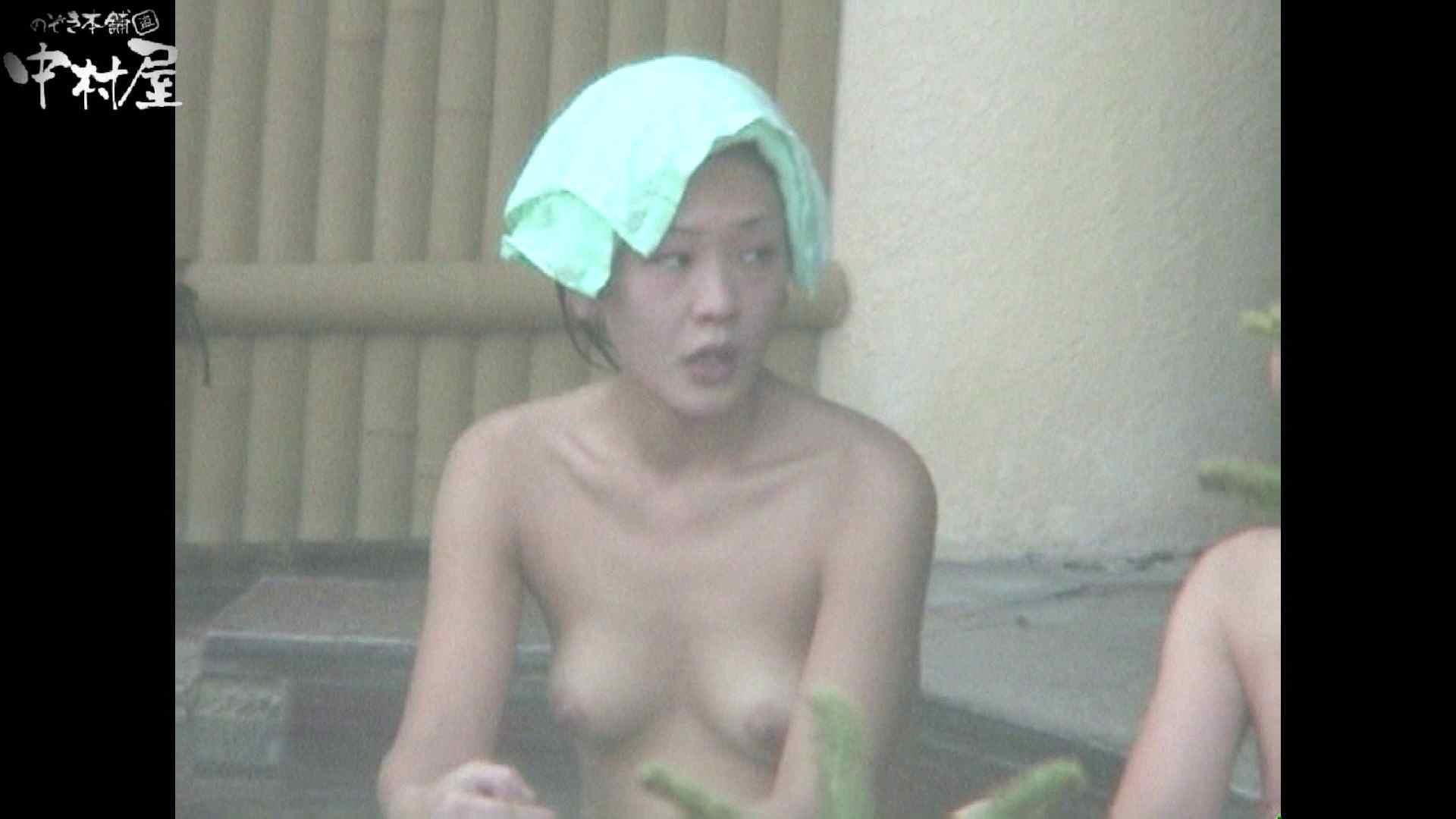 Aquaな露天風呂Vol.931 OLセックス 盗撮オマンコ無修正動画無料 67画像 26