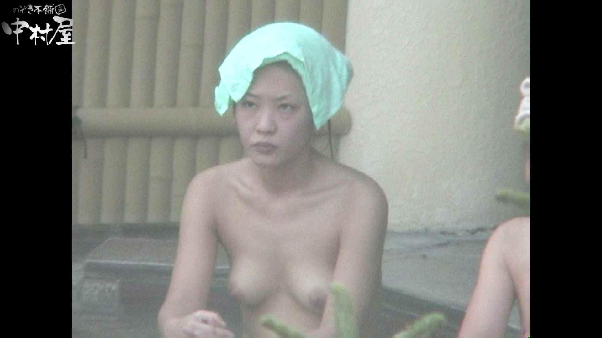 Aquaな露天風呂Vol.931 盗撮  67画像 27