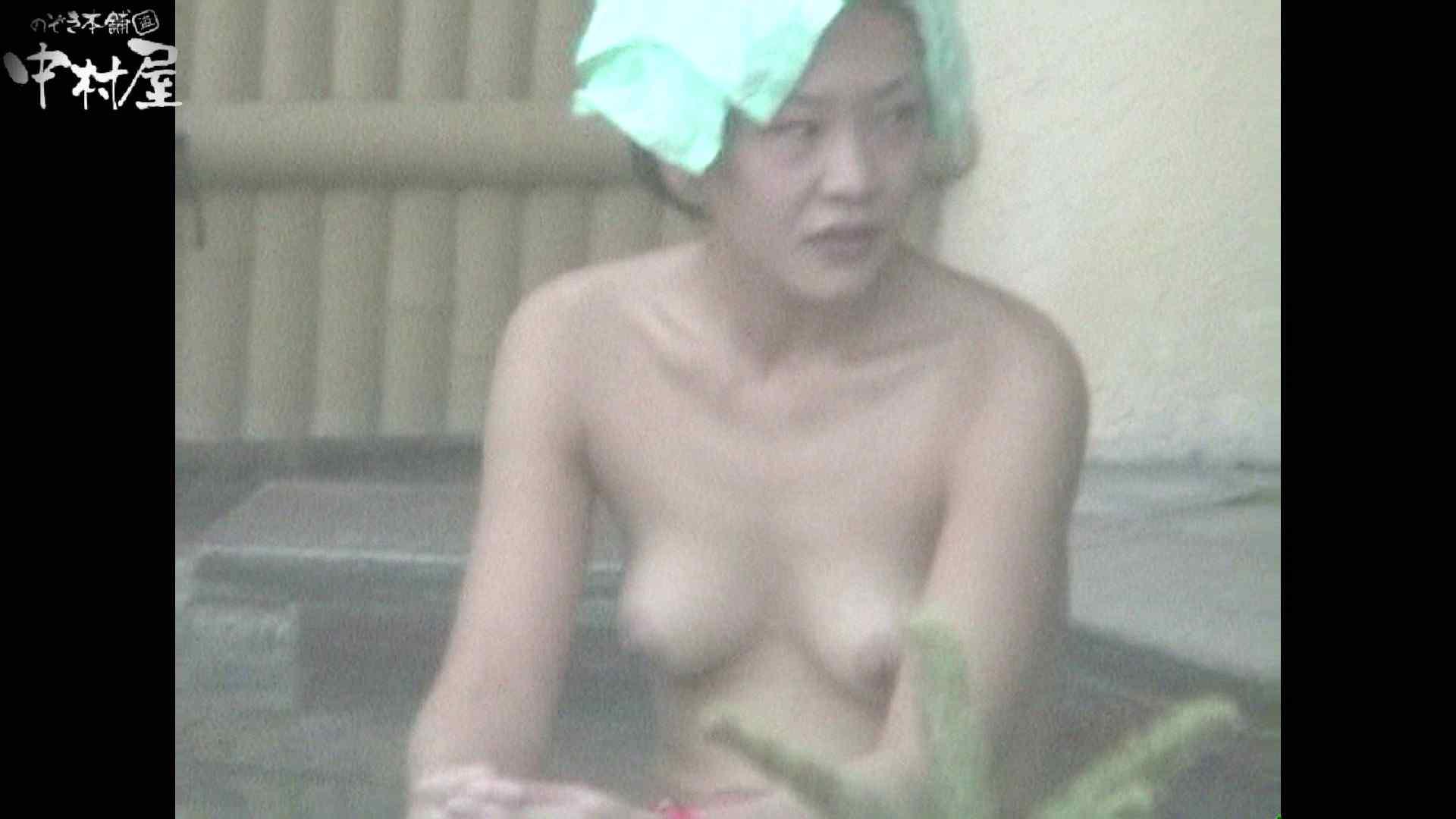 Aquaな露天風呂Vol.931 盗撮 | 露天  67画像 58
