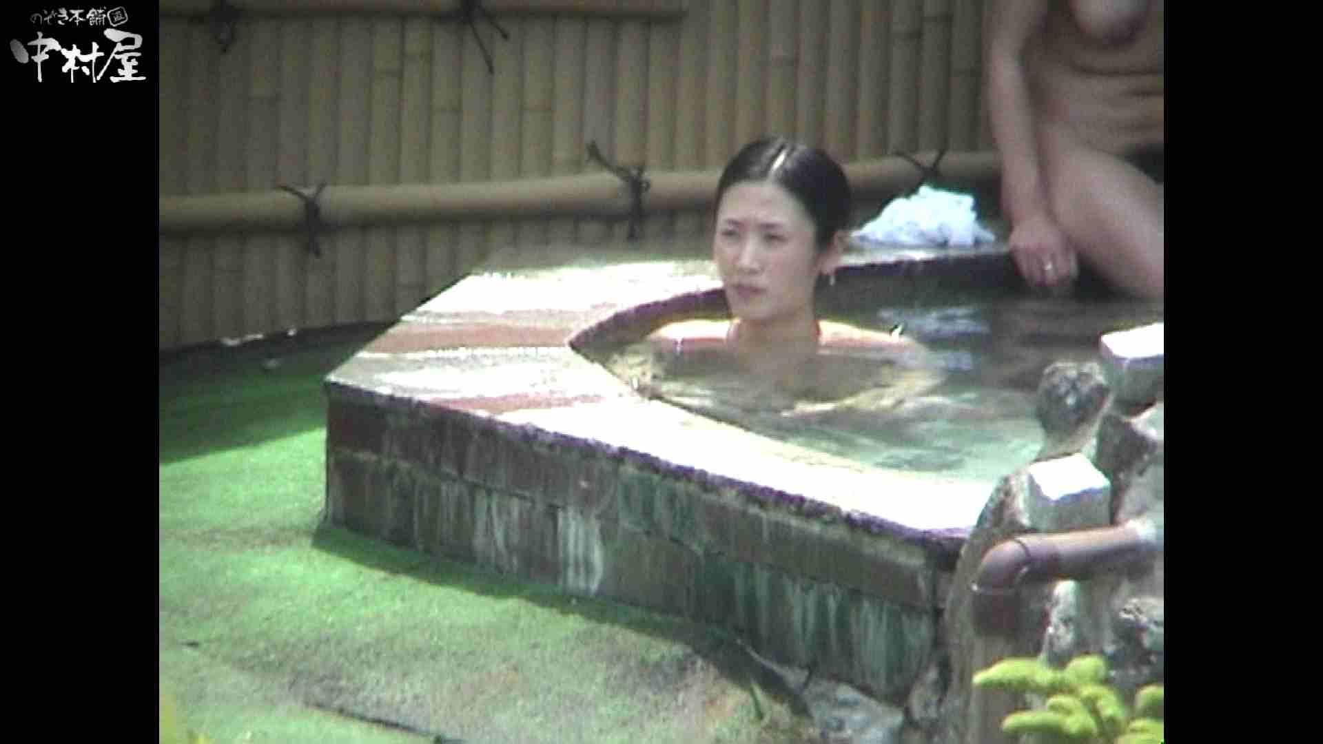 Aquaな露天風呂Vol.934 盗撮 AV無料 66画像 2
