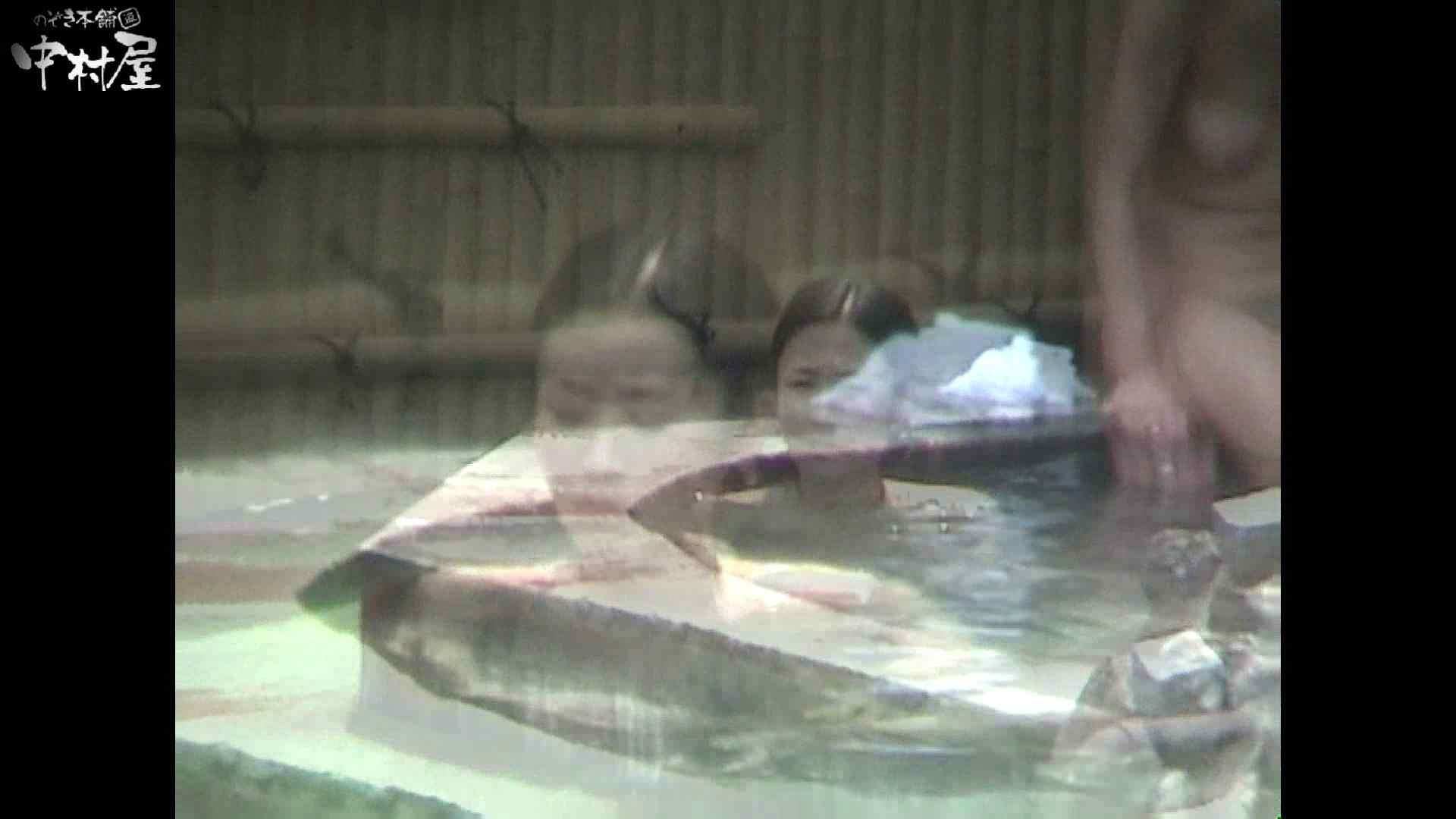 Aquaな露天風呂Vol.934 OLセックス  66画像 3