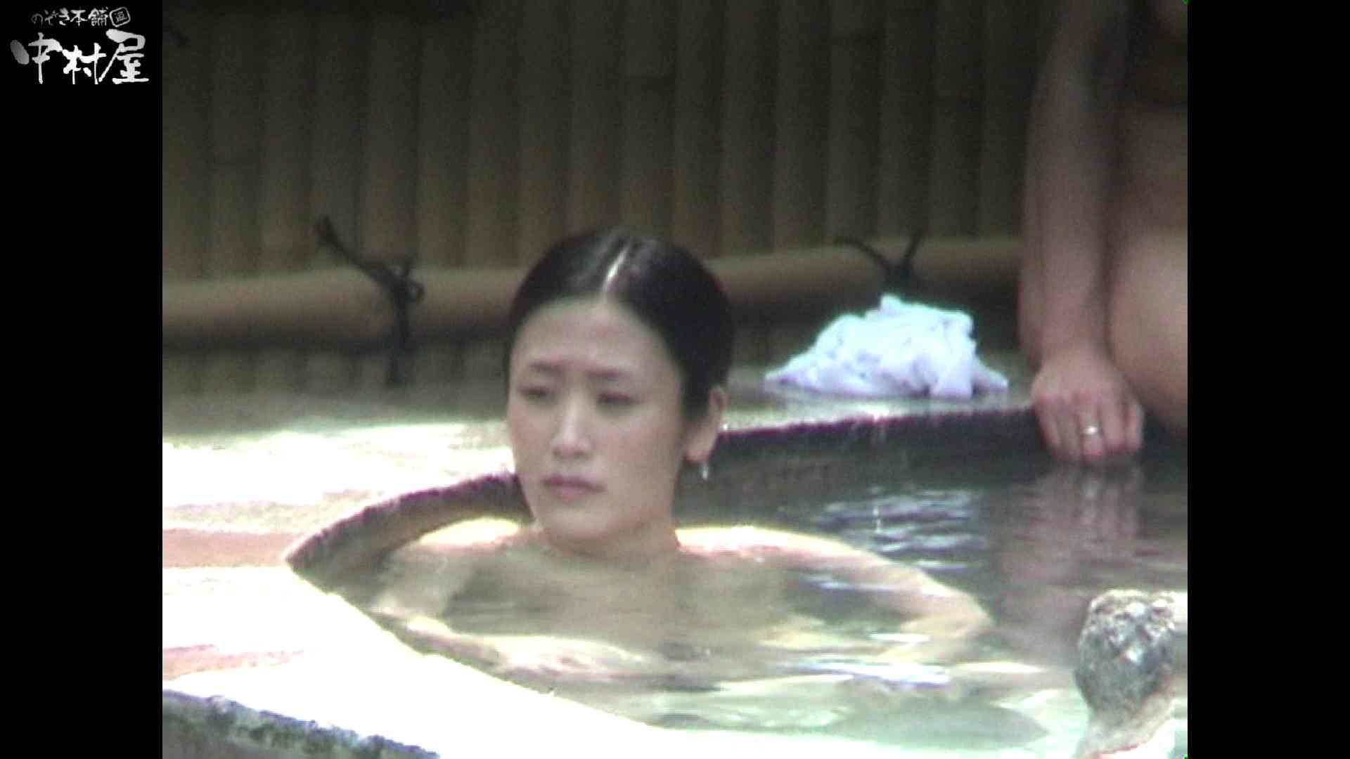Aquaな露天風呂Vol.934 盗撮 AV無料 66画像 11