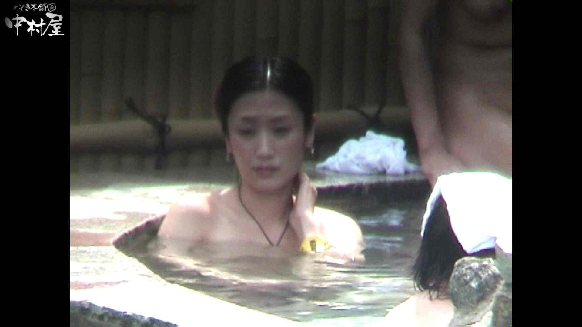 Aquaな露天風呂Vol.934 OLセックス  66画像 24