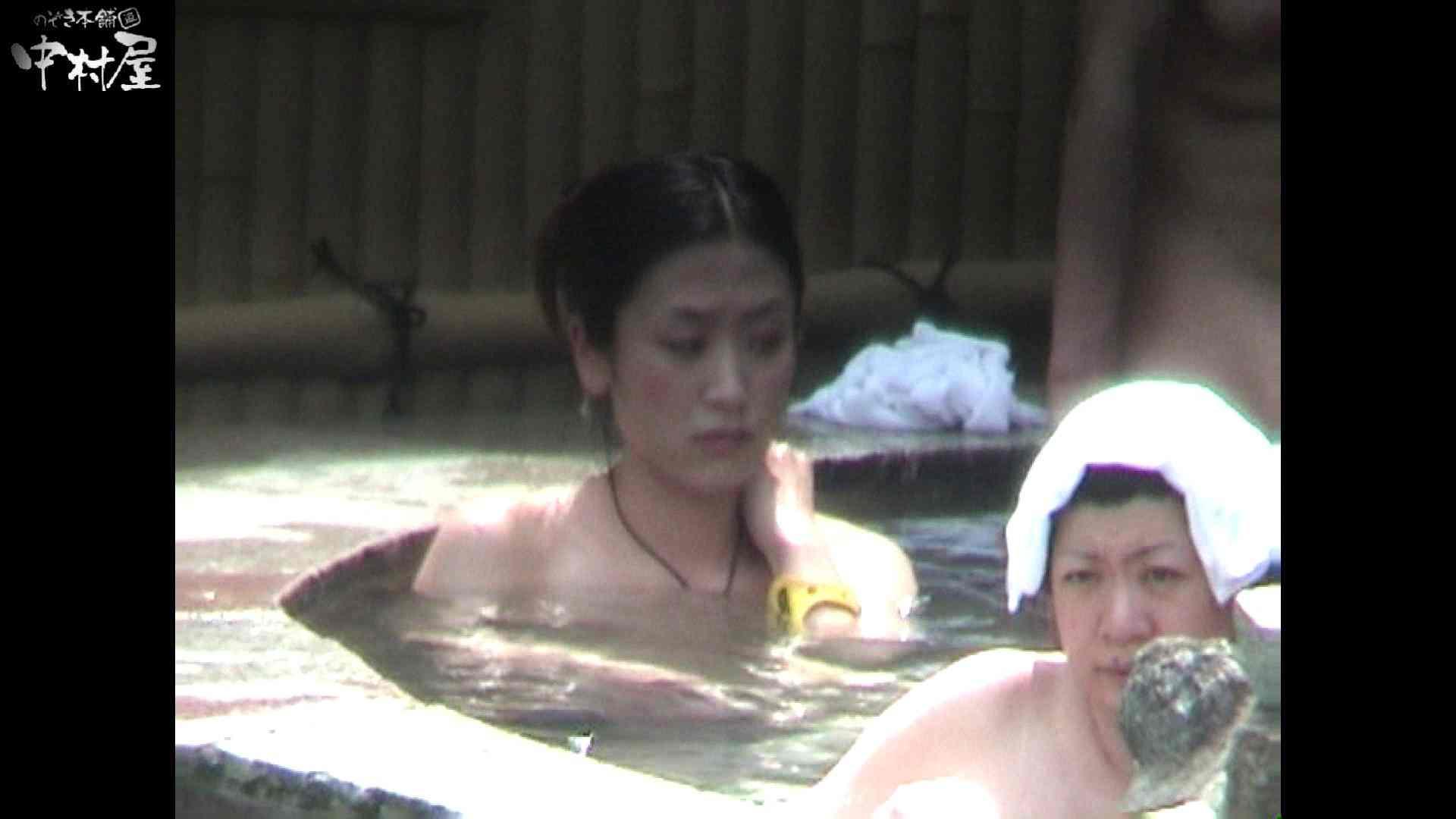Aquaな露天風呂Vol.934 OLセックス  66画像 27