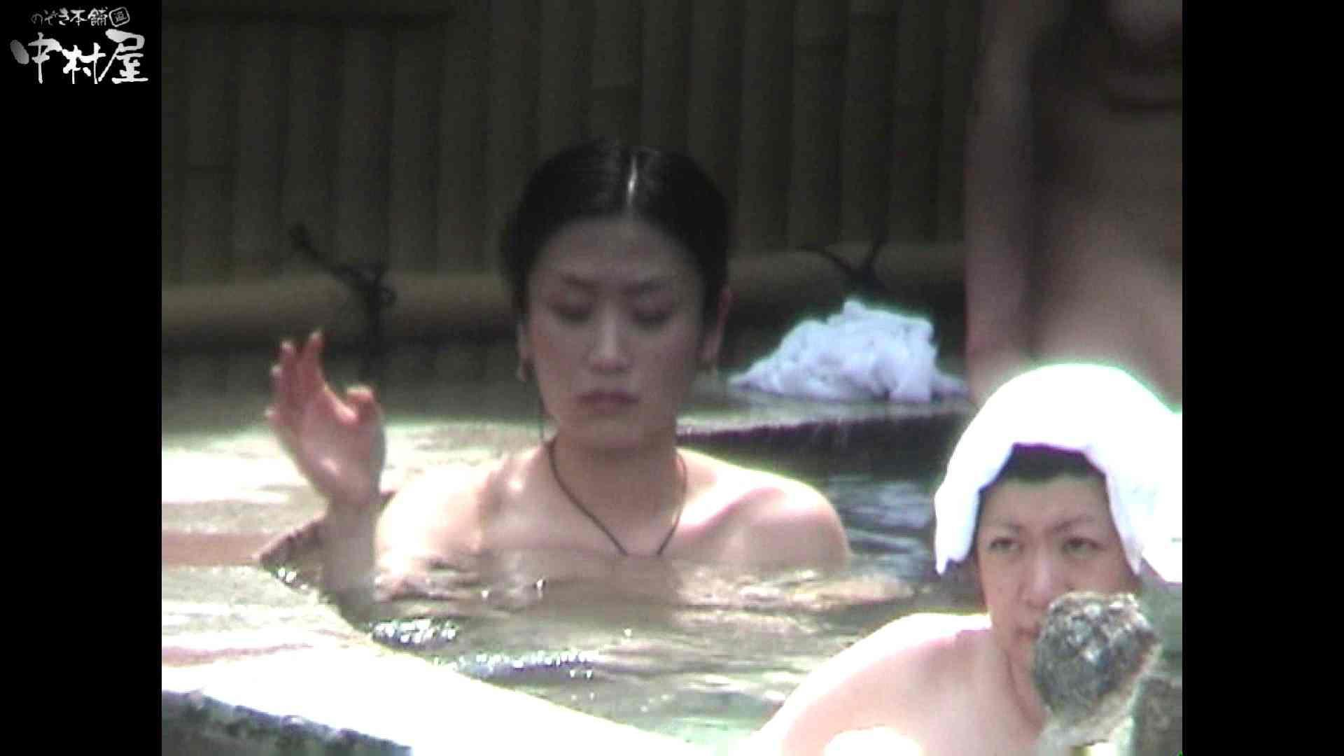 Aquaな露天風呂Vol.934 OLセックス | 露天  66画像 28