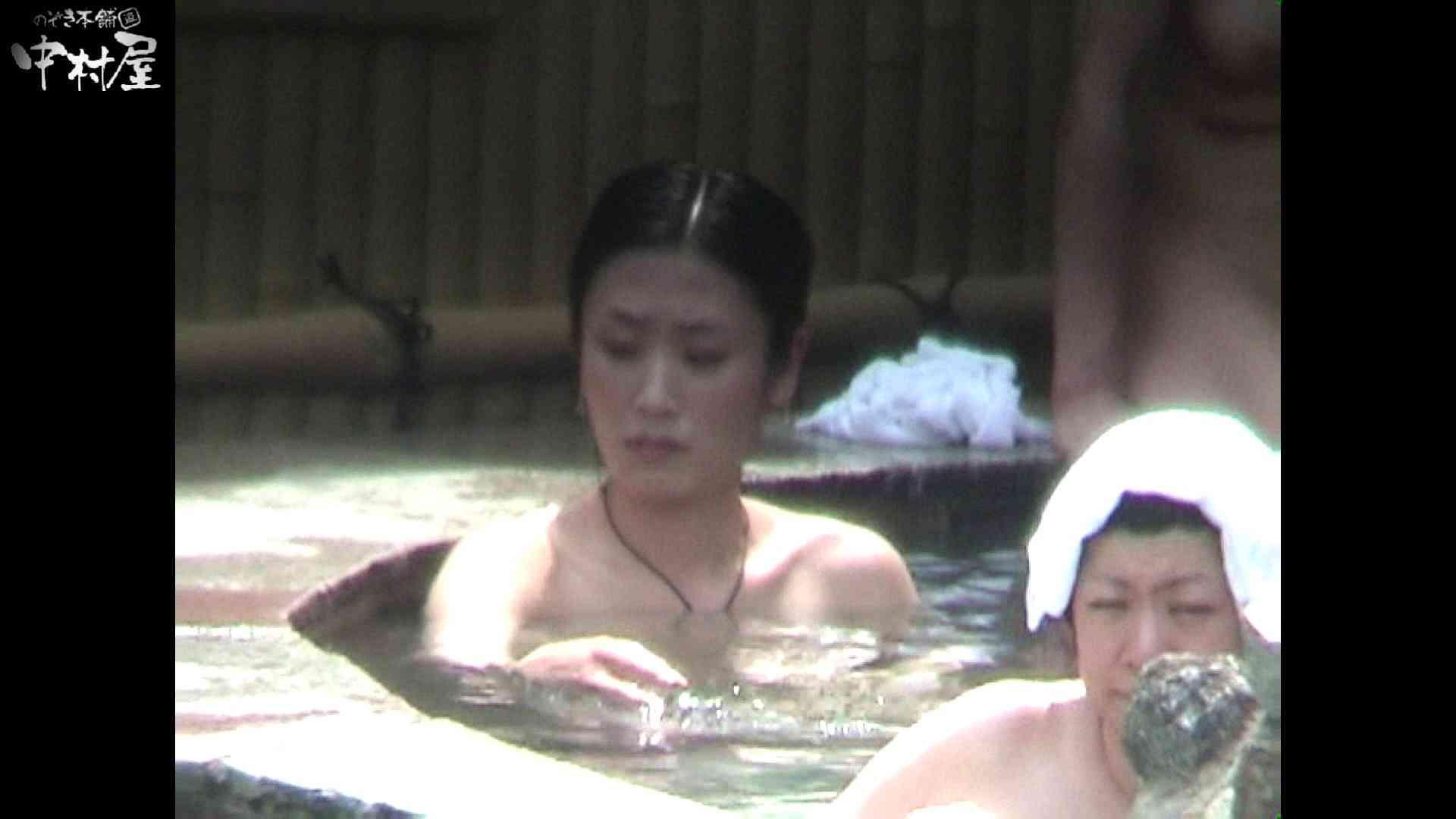 Aquaな露天風呂Vol.934 盗撮 AV無料 66画像 29