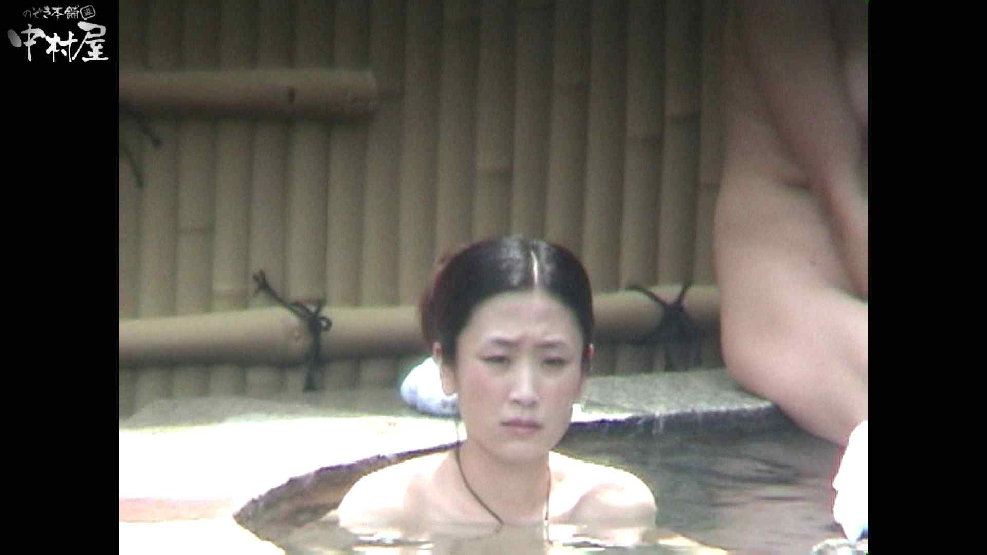 Aquaな露天風呂Vol.934 OLセックス | 露天  66画像 34