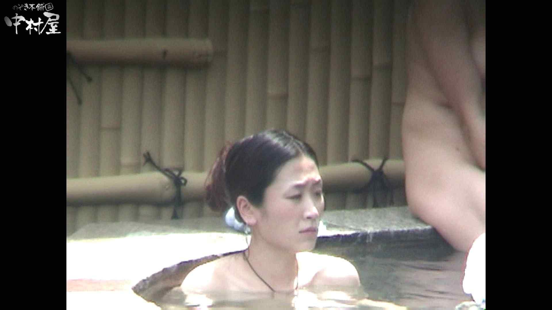 Aquaな露天風呂Vol.934 盗撮 AV無料 66画像 35