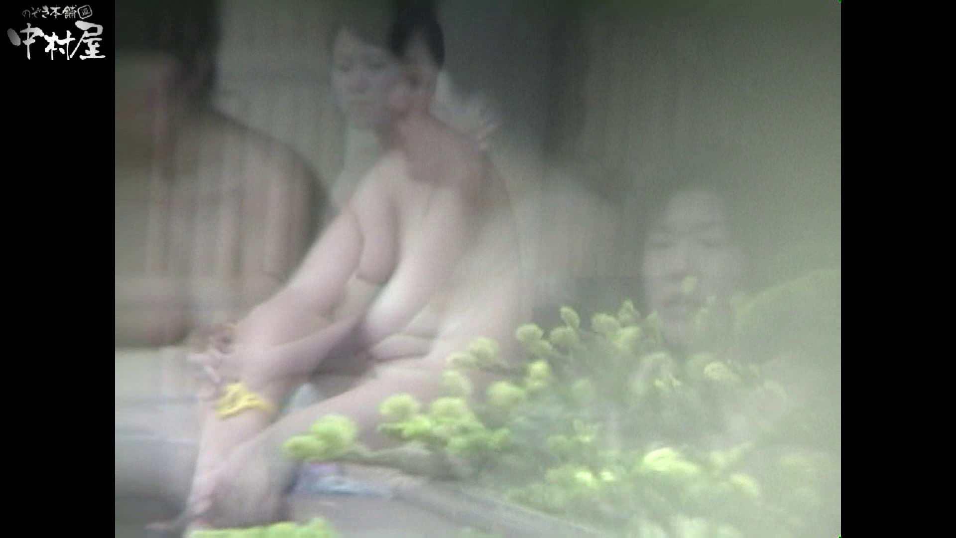 Aquaな露天風呂Vol.935 露天 | OLセックス  106画像 28