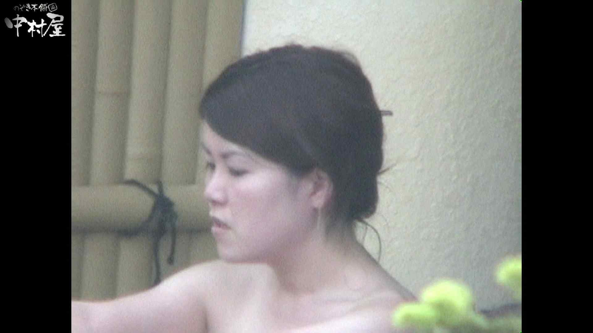 Aquaな露天風呂Vol.935 盗撮 ヌード画像 106画像 104