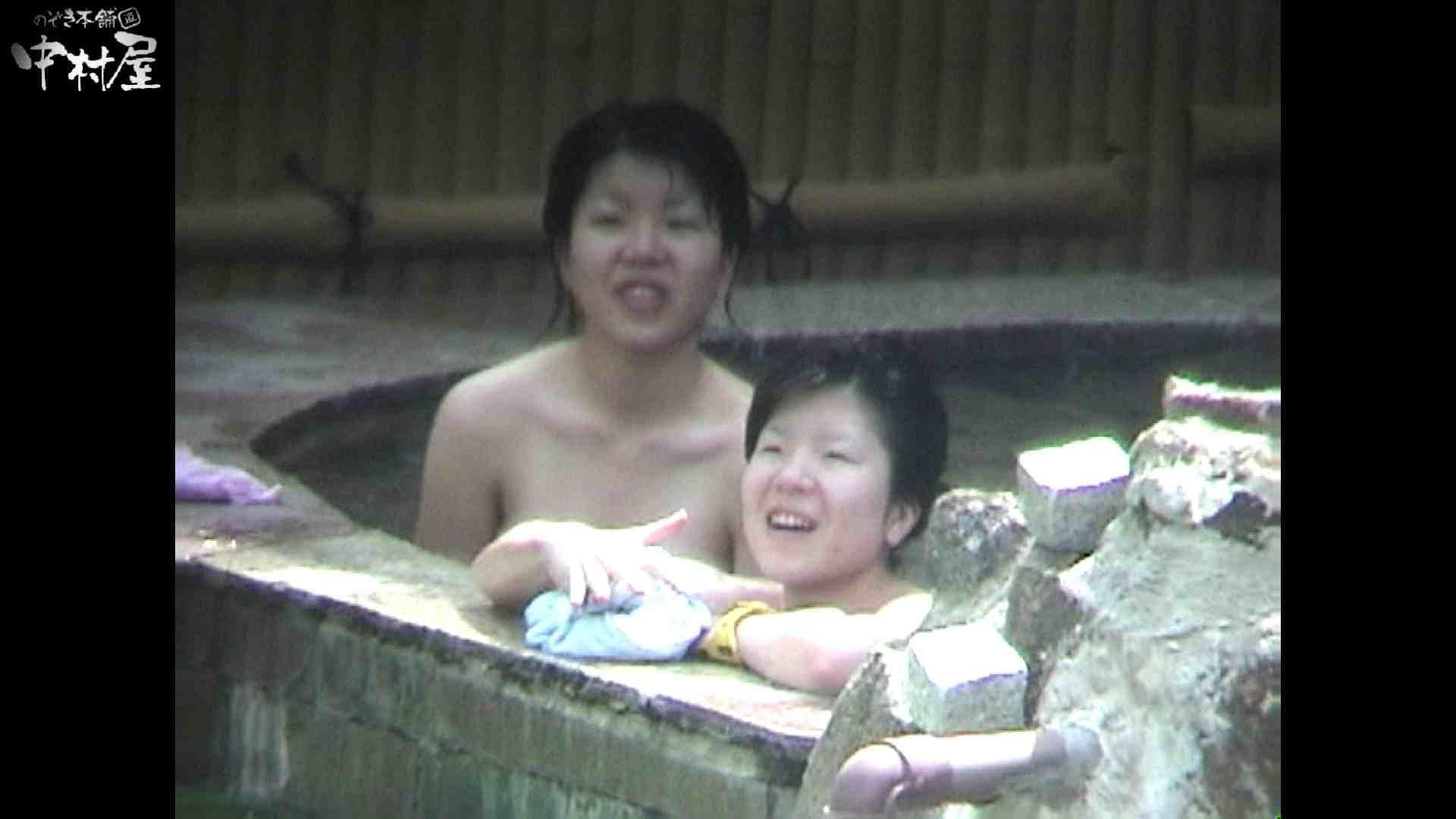 Aquaな露天風呂Vol.936 盗撮 | 露天  75画像 1