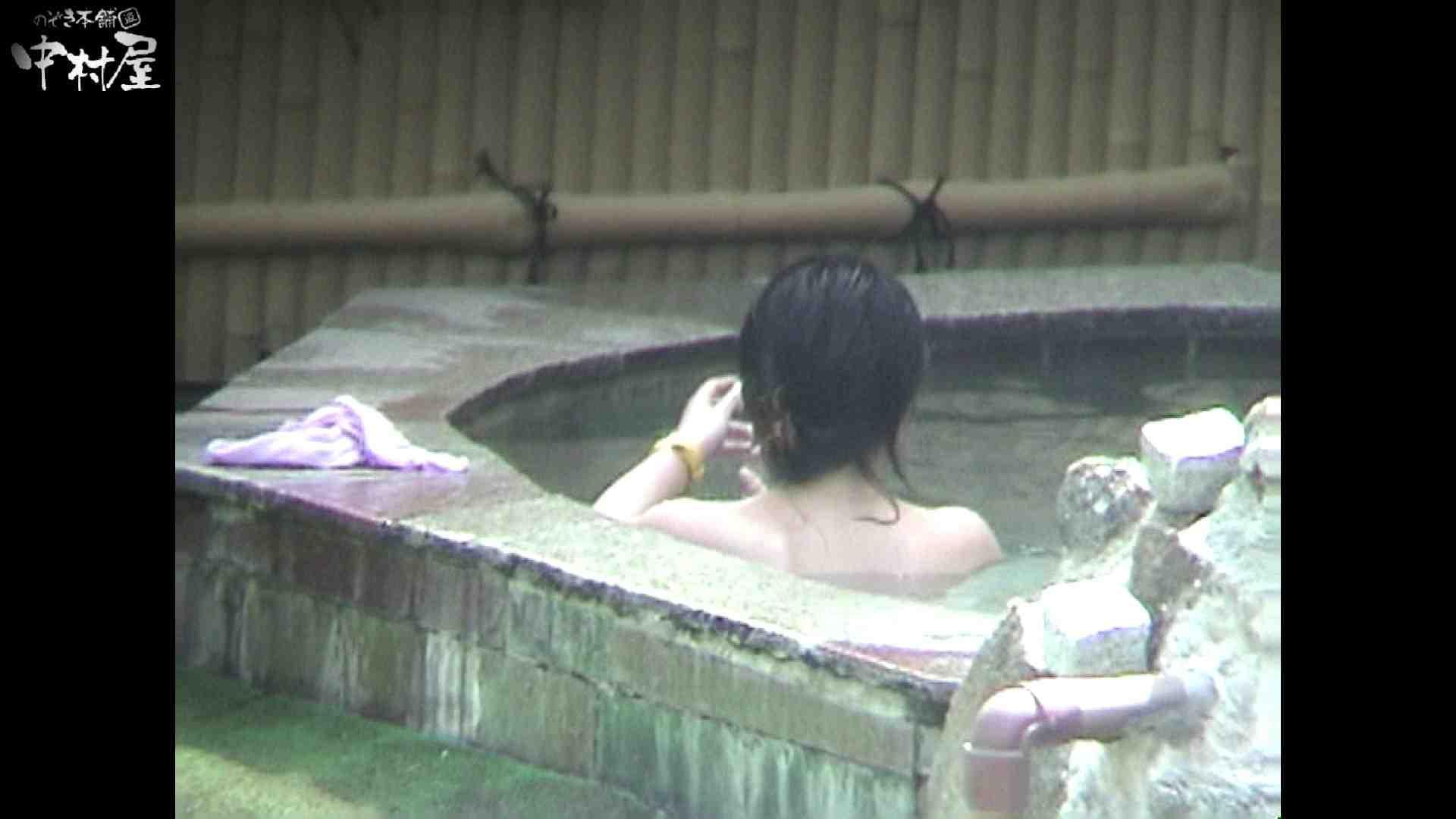 Aquaな露天風呂Vol.936 盗撮 | 露天  75画像 4
