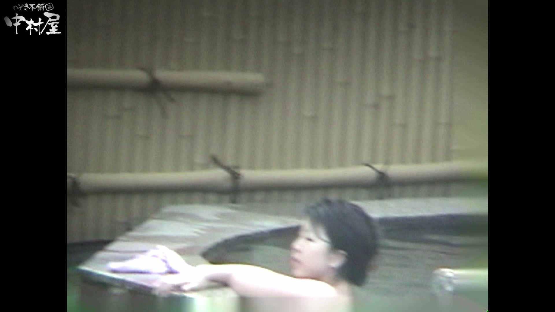Aquaな露天風呂Vol.936 OLセックス 覗きぱこり動画紹介 75画像 5
