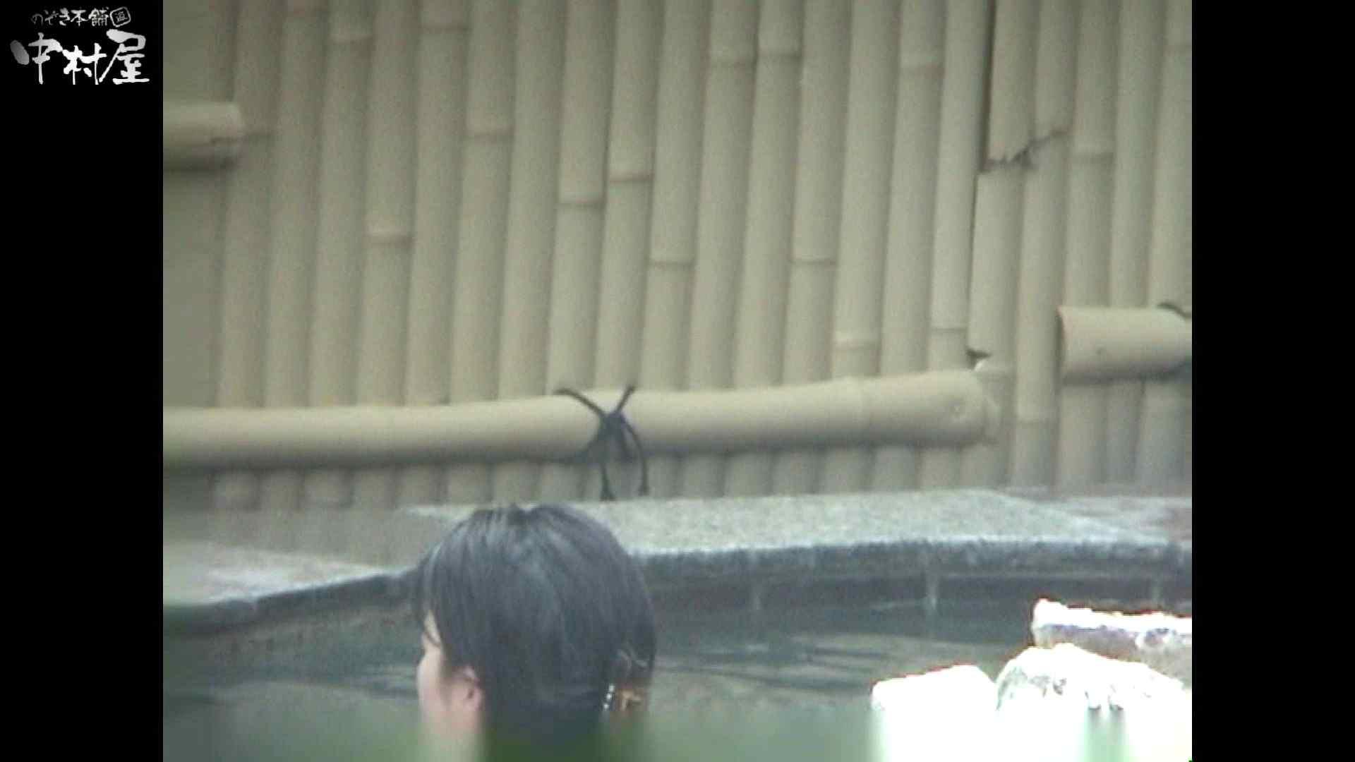 Aquaな露天風呂Vol.936 盗撮  75画像 6