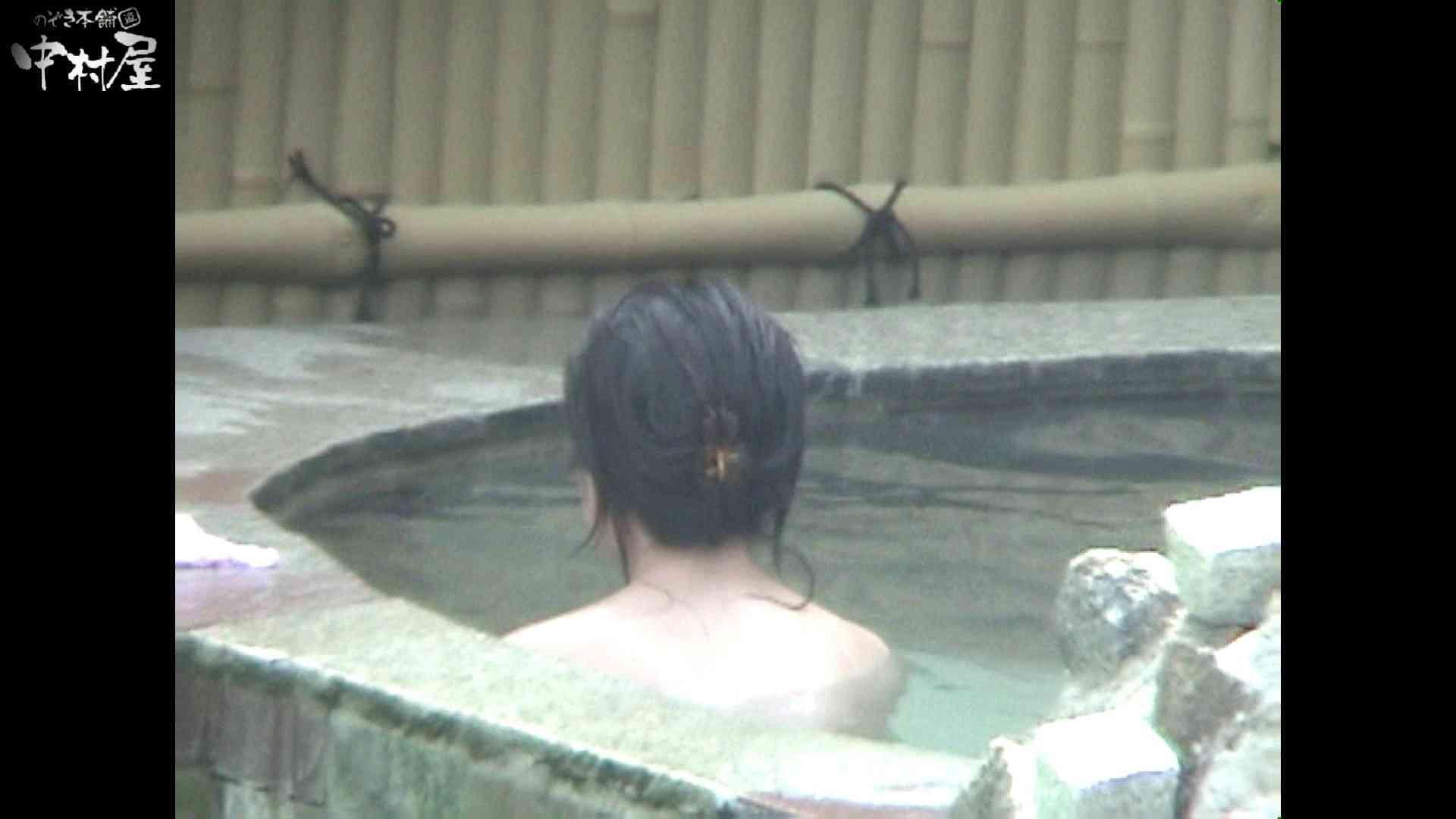 Aquaな露天風呂Vol.936 OLセックス 覗きぱこり動画紹介 75画像 8