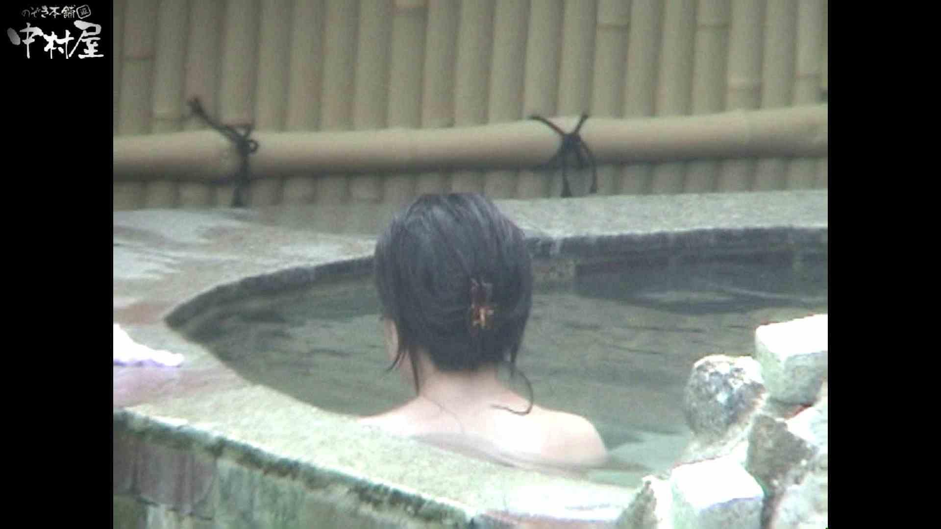 Aquaな露天風呂Vol.936 盗撮  75画像 9