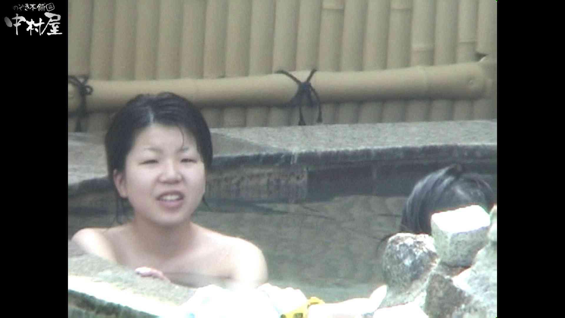 Aquaな露天風呂Vol.936 OLセックス 覗きぱこり動画紹介 75画像 26