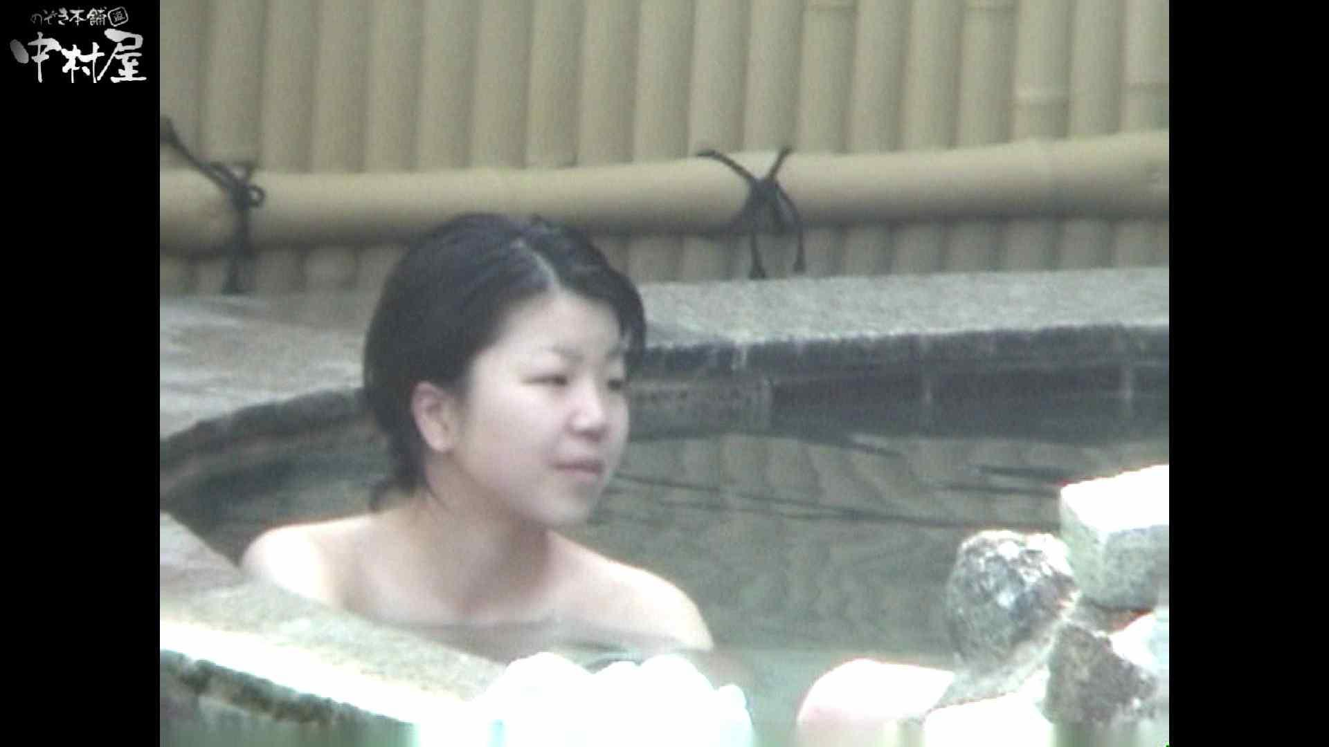 Aquaな露天風呂Vol.936 盗撮  75画像 27