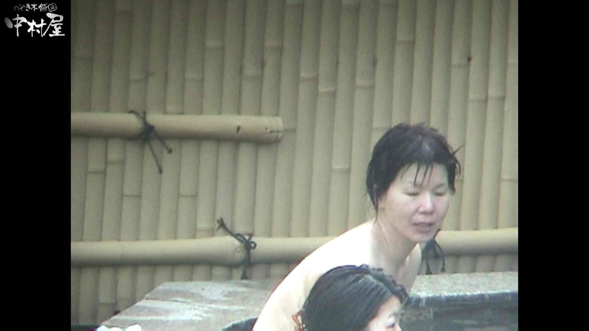 Aquaな露天風呂Vol.936 OLセックス 覗きぱこり動画紹介 75画像 29