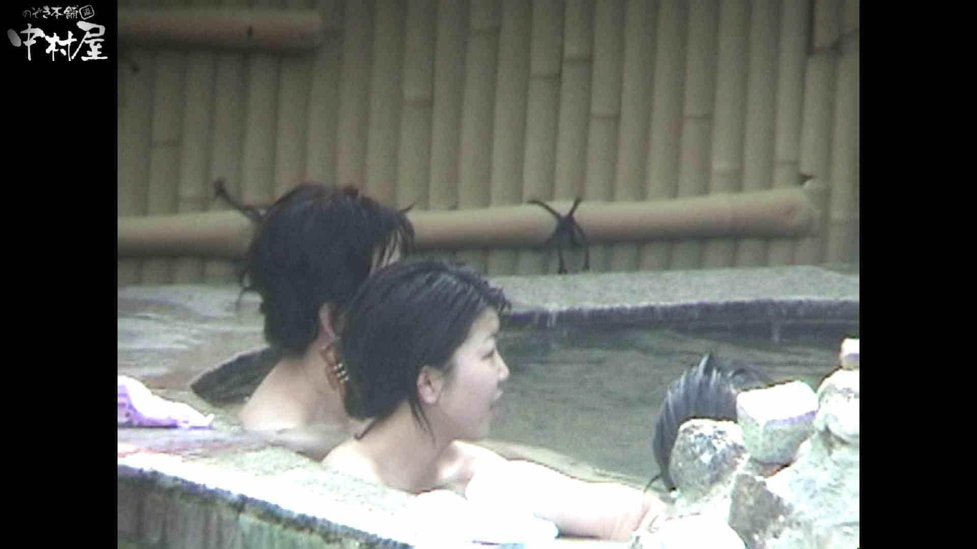 Aquaな露天風呂Vol.936 盗撮  75画像 30