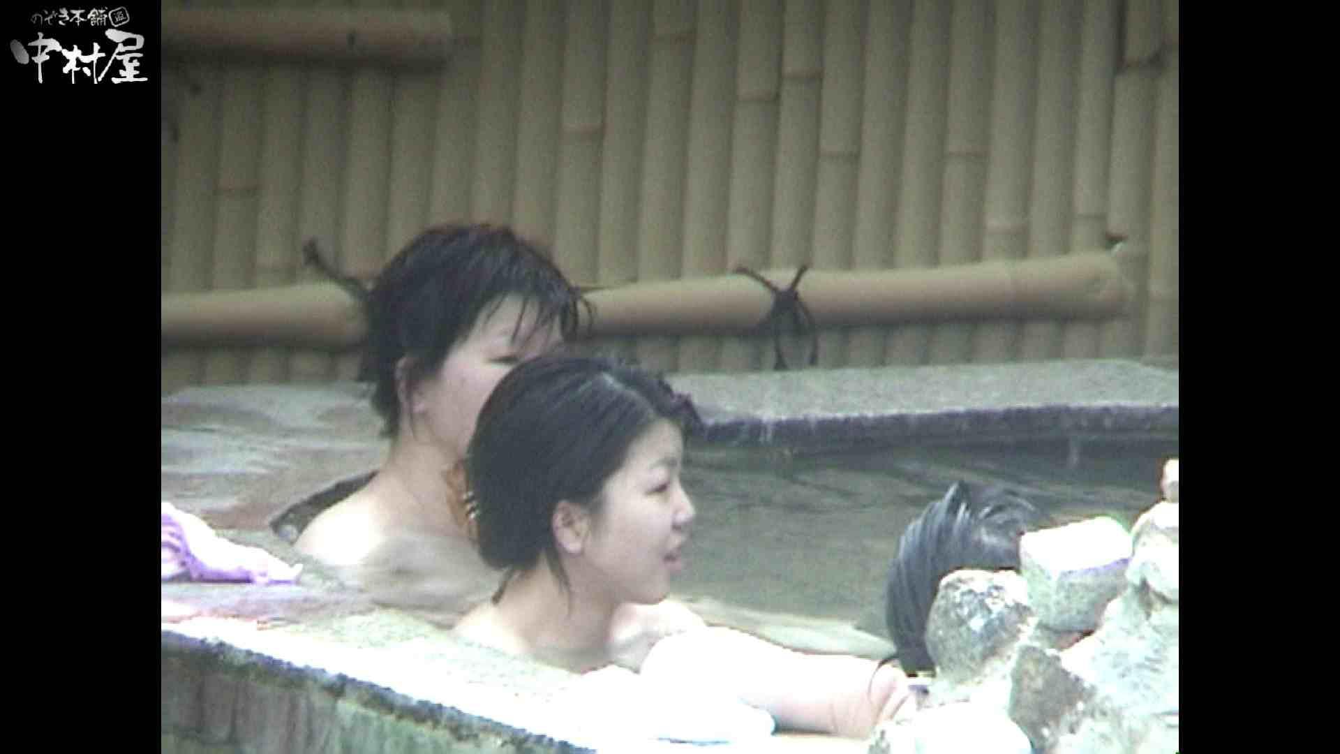 Aquaな露天風呂Vol.936 盗撮 | 露天  75画像 31