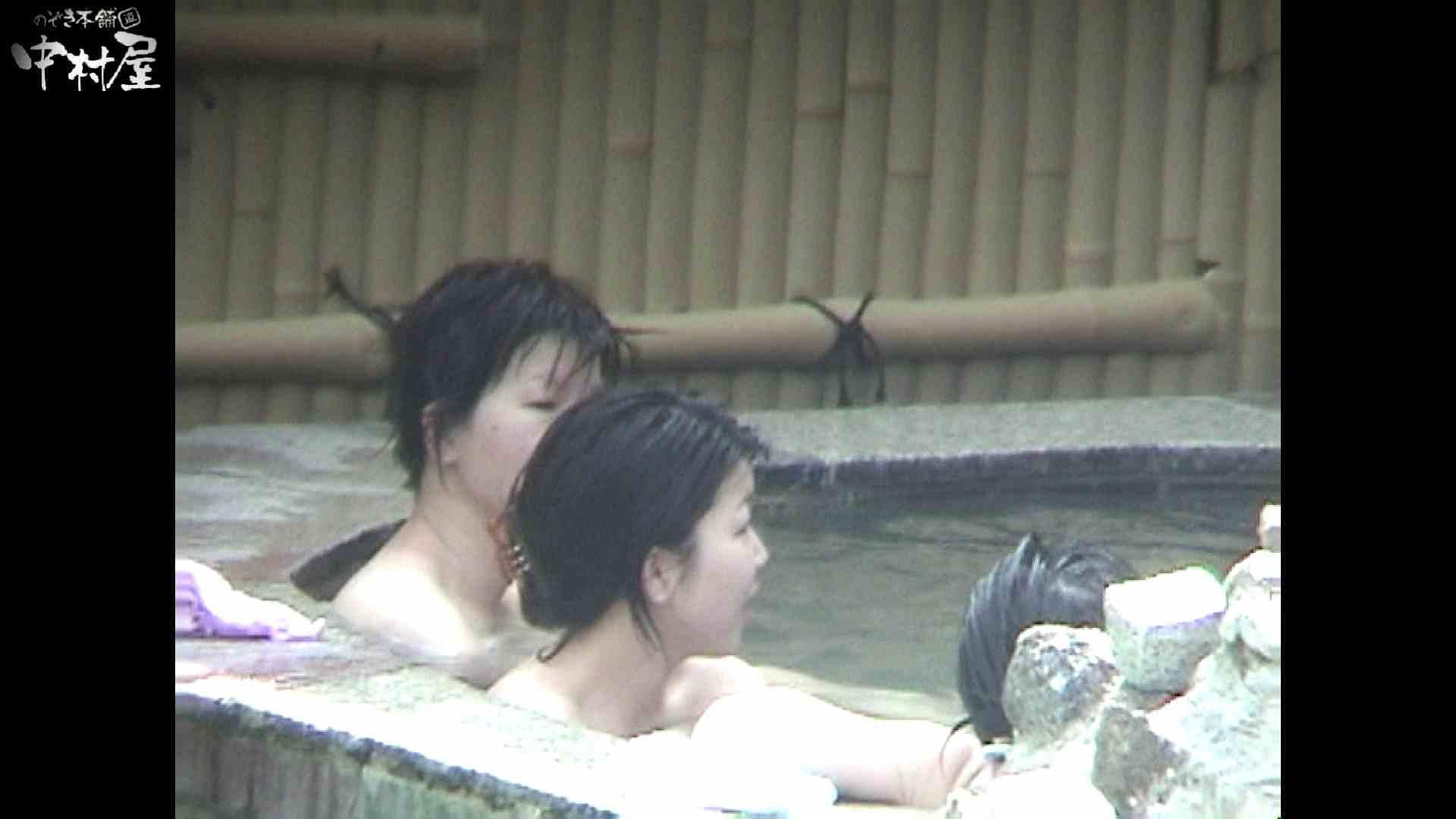 Aquaな露天風呂Vol.936 OLセックス 覗きぱこり動画紹介 75画像 32