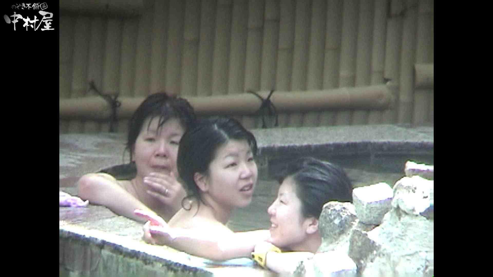 Aquaな露天風呂Vol.936 盗撮 | 露天  75画像 34