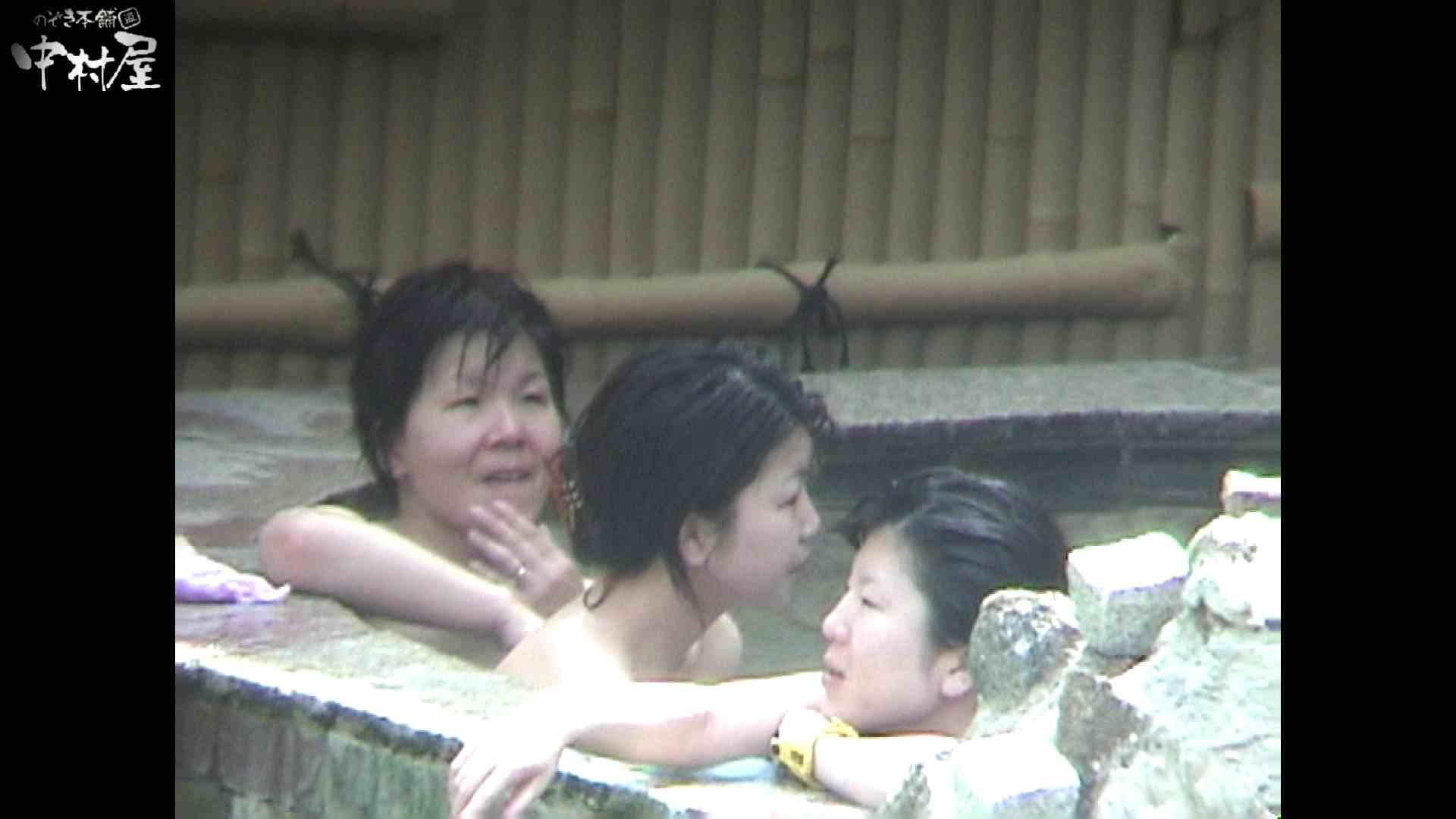 Aquaな露天風呂Vol.936 盗撮 | 露天  75画像 37
