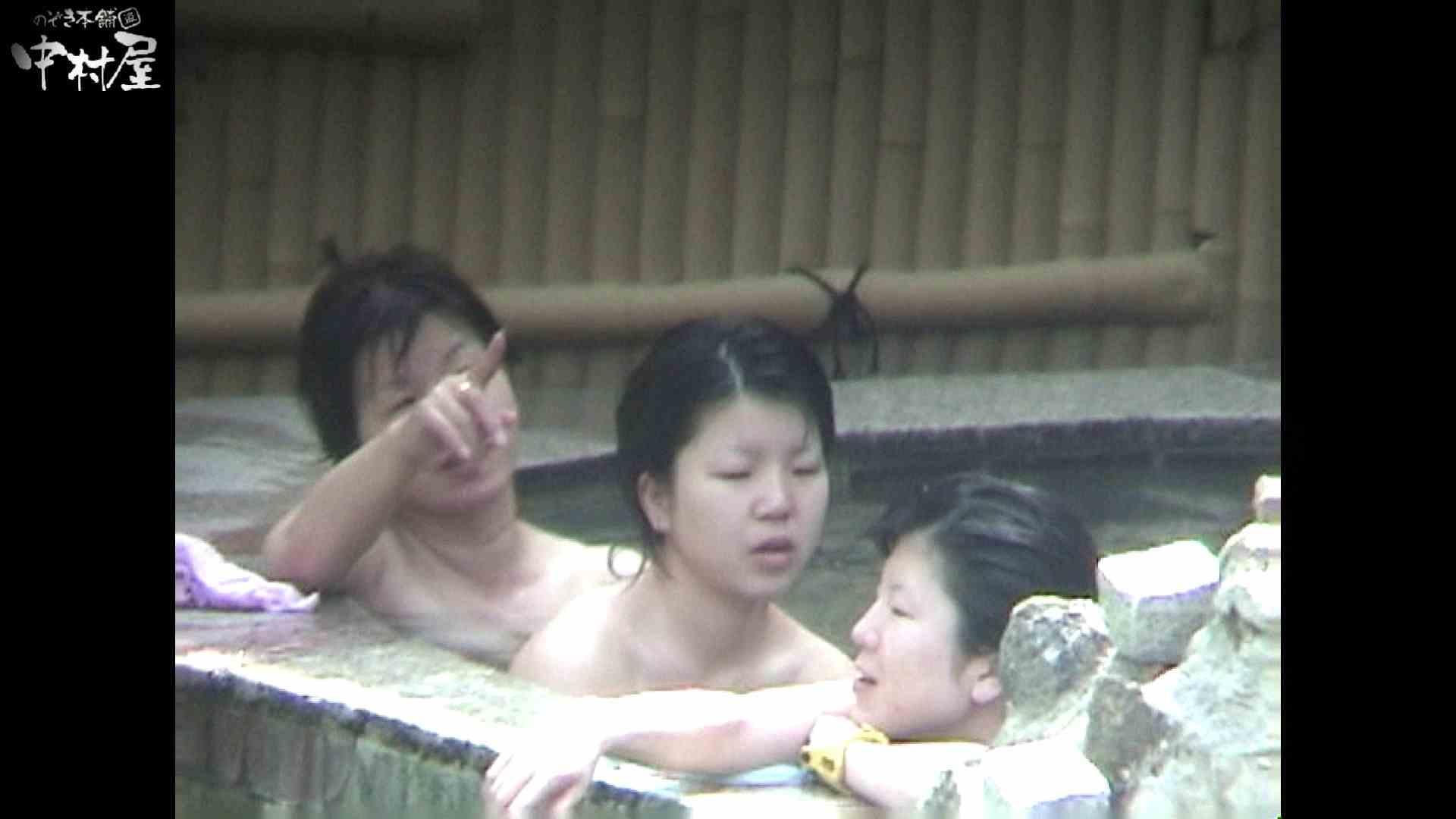 Aquaな露天風呂Vol.936 盗撮  75画像 39