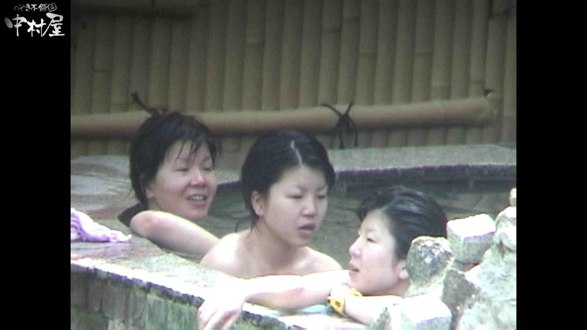 Aquaな露天風呂Vol.936 OLセックス 覗きぱこり動画紹介 75画像 41