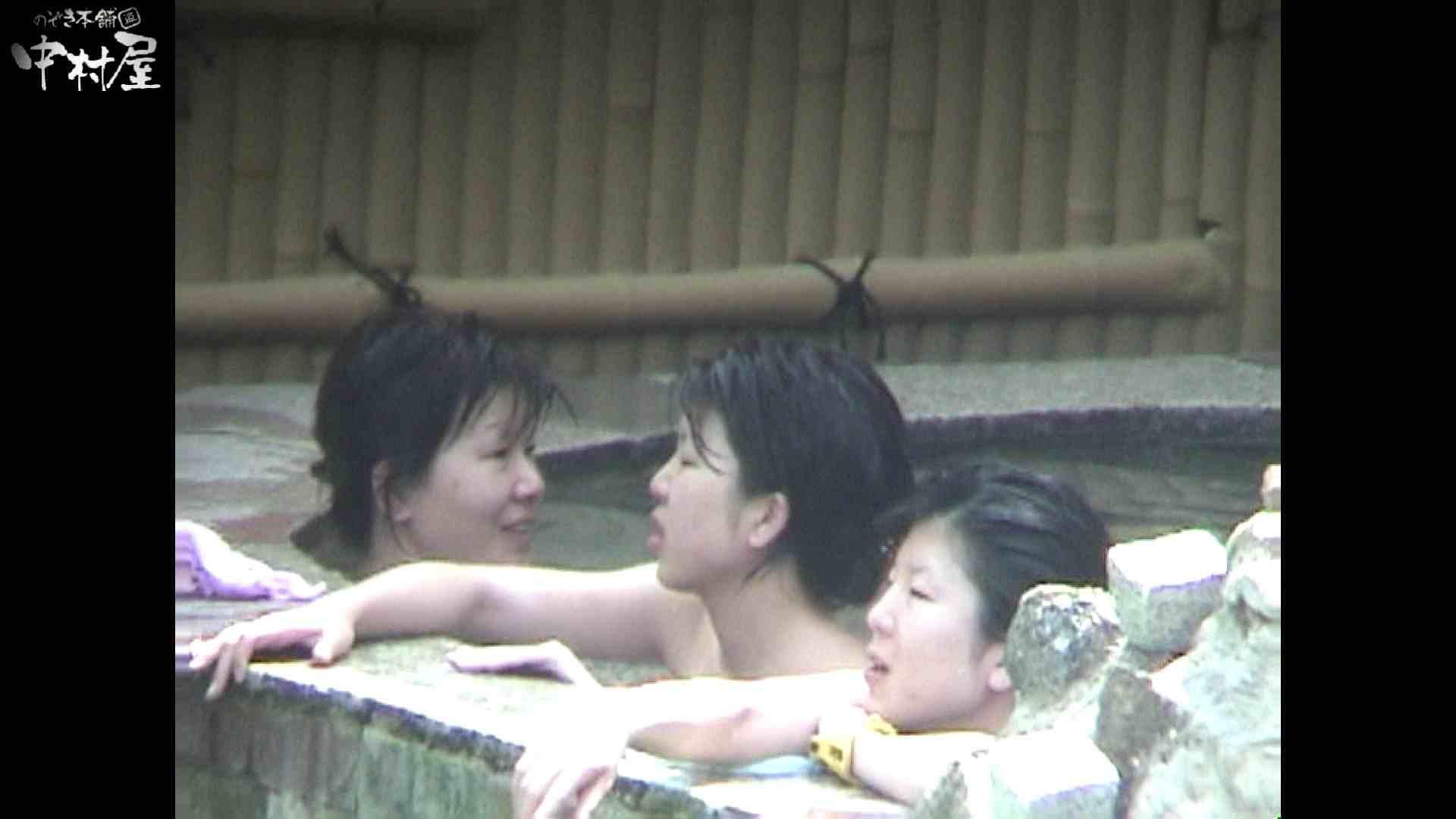 Aquaな露天風呂Vol.936 盗撮 | 露天  75画像 43