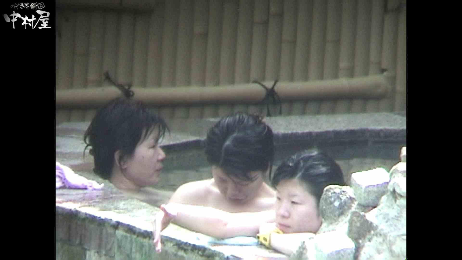 Aquaな露天風呂Vol.936 盗撮  75画像 48