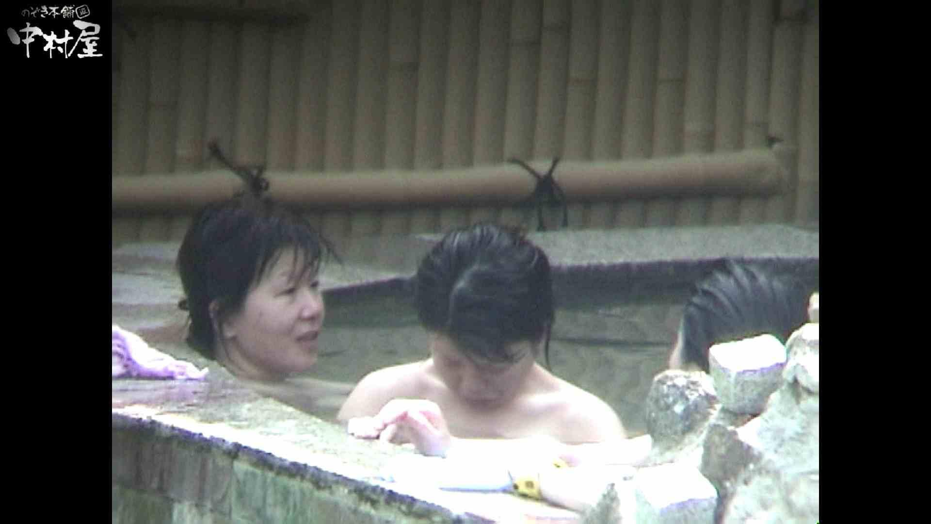 Aquaな露天風呂Vol.936 OLセックス 覗きぱこり動画紹介 75画像 50