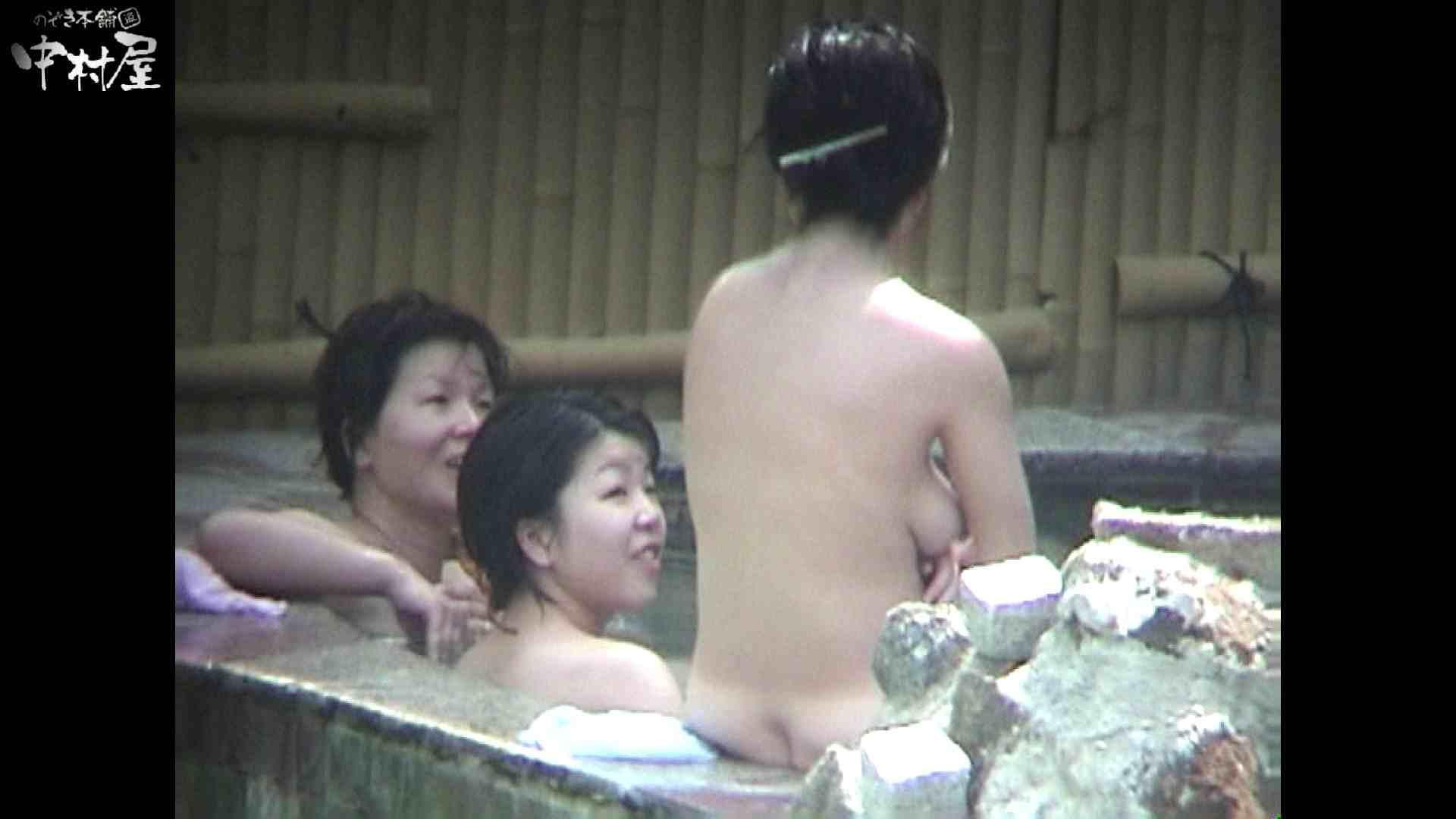 Aquaな露天風呂Vol.936 盗撮  75画像 54
